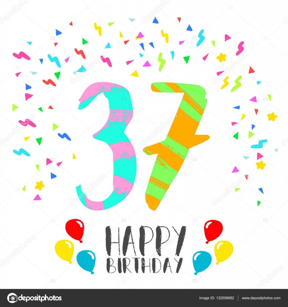 Поздравления 37 лет день рождения
