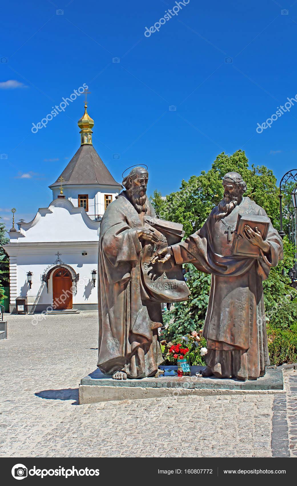 キエフ・ペチェールシク大修道院の画像 p1_5