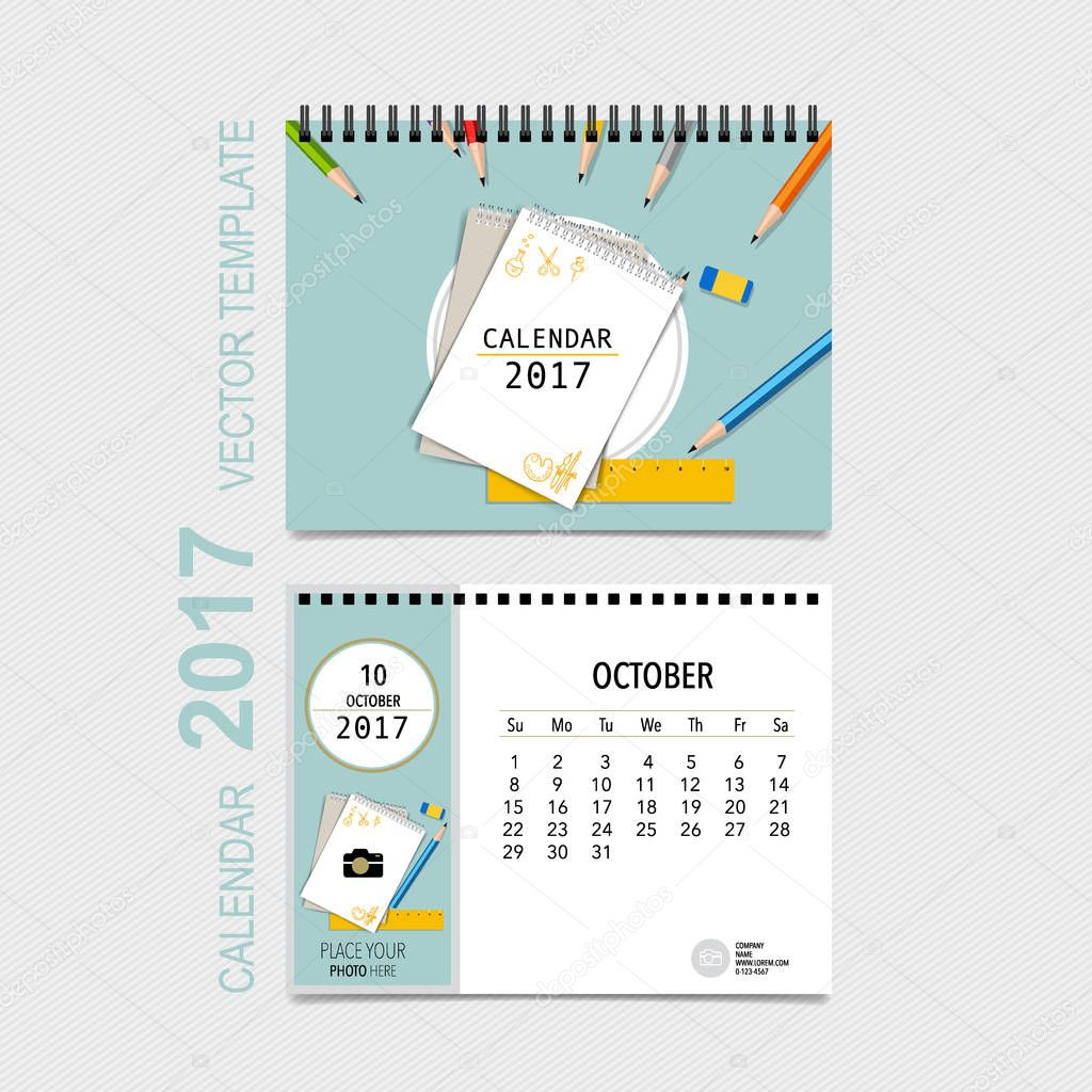 Шаблоны для календаря со своим