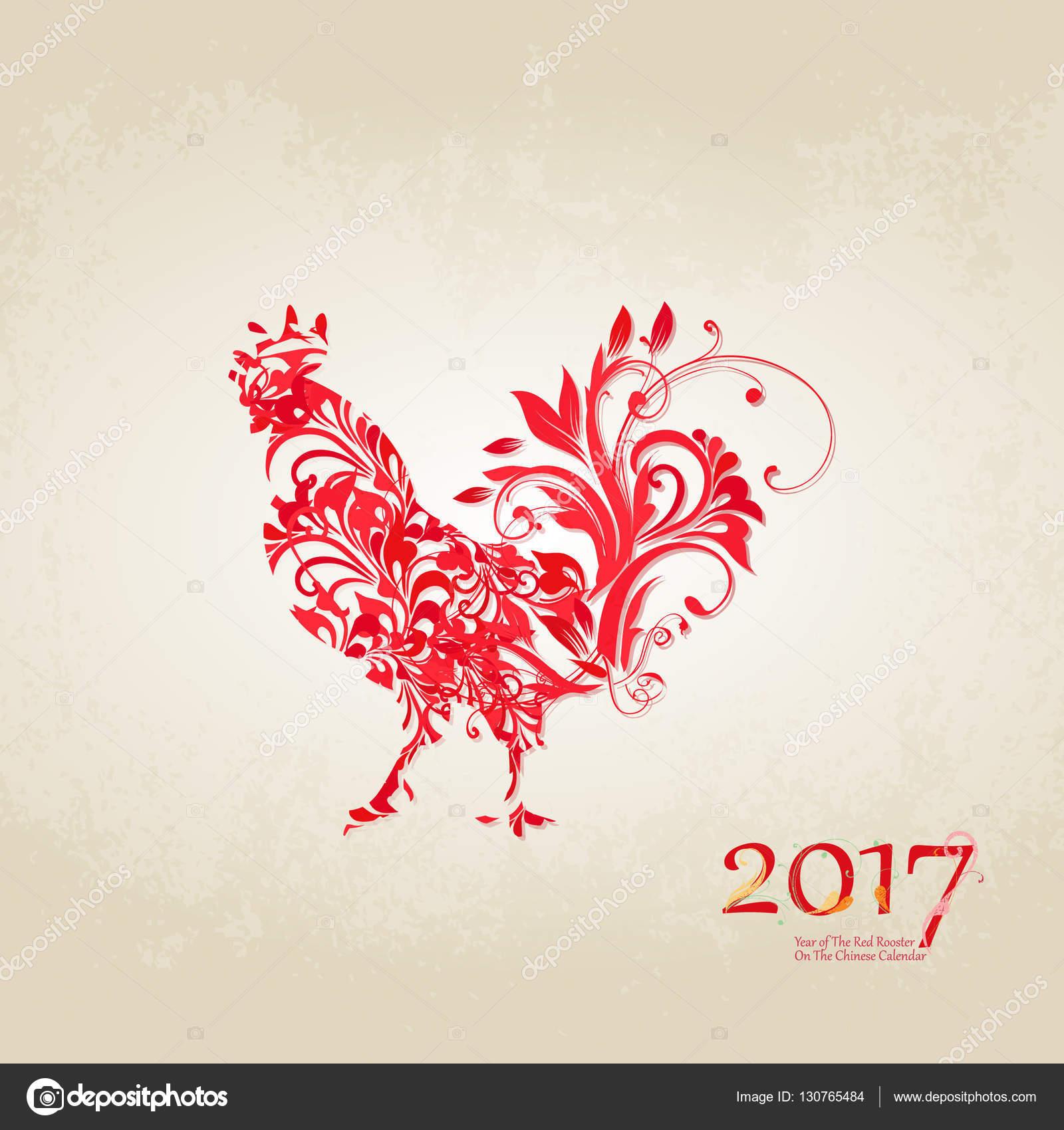 Фото китайский новый год петуха 2017