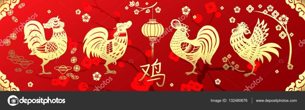 Китайский новый год 2017 смотреть на бигсинема