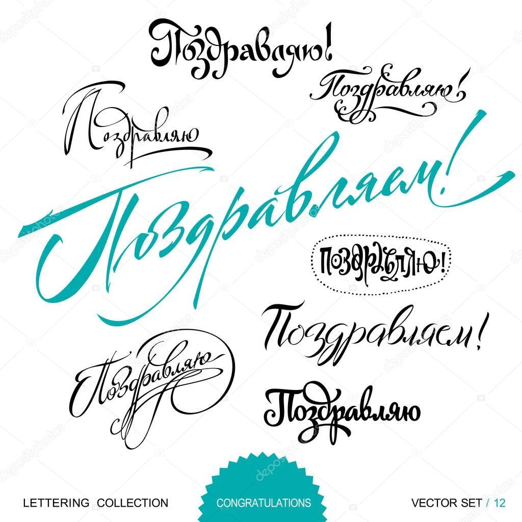 Как сделать красивый шрифт для скрапбукинга