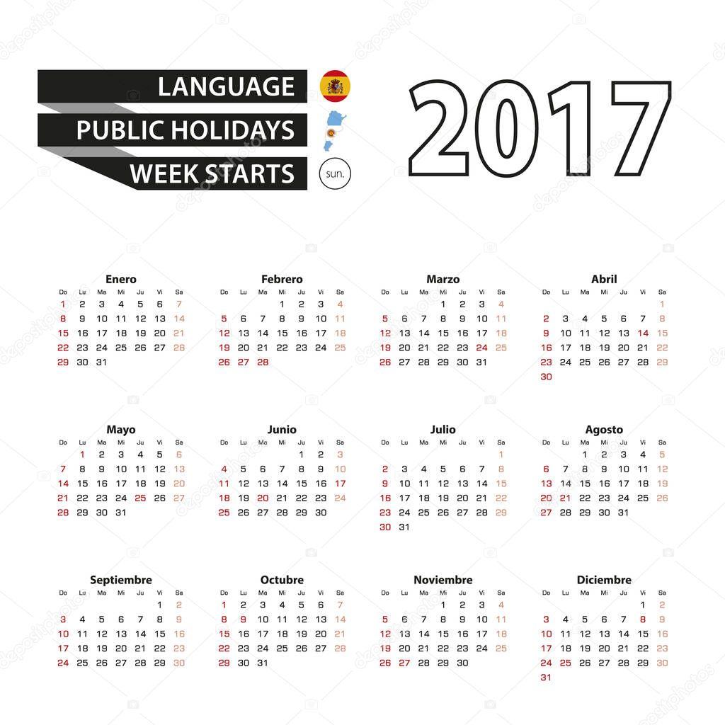 Календарь 2017 г с праздничными днями
