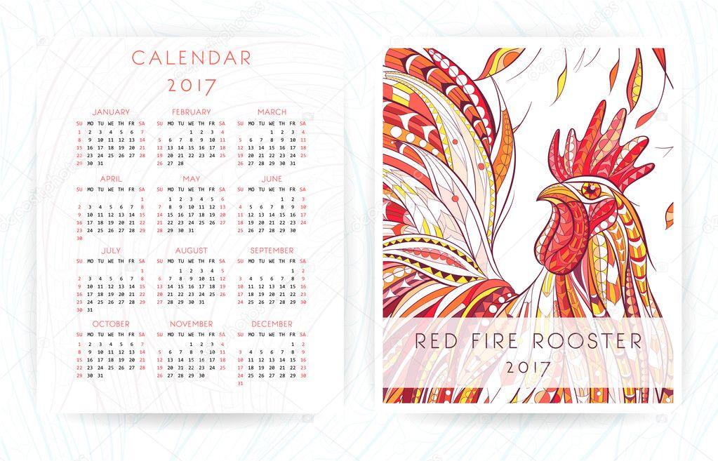 Картинки для календарей 2017