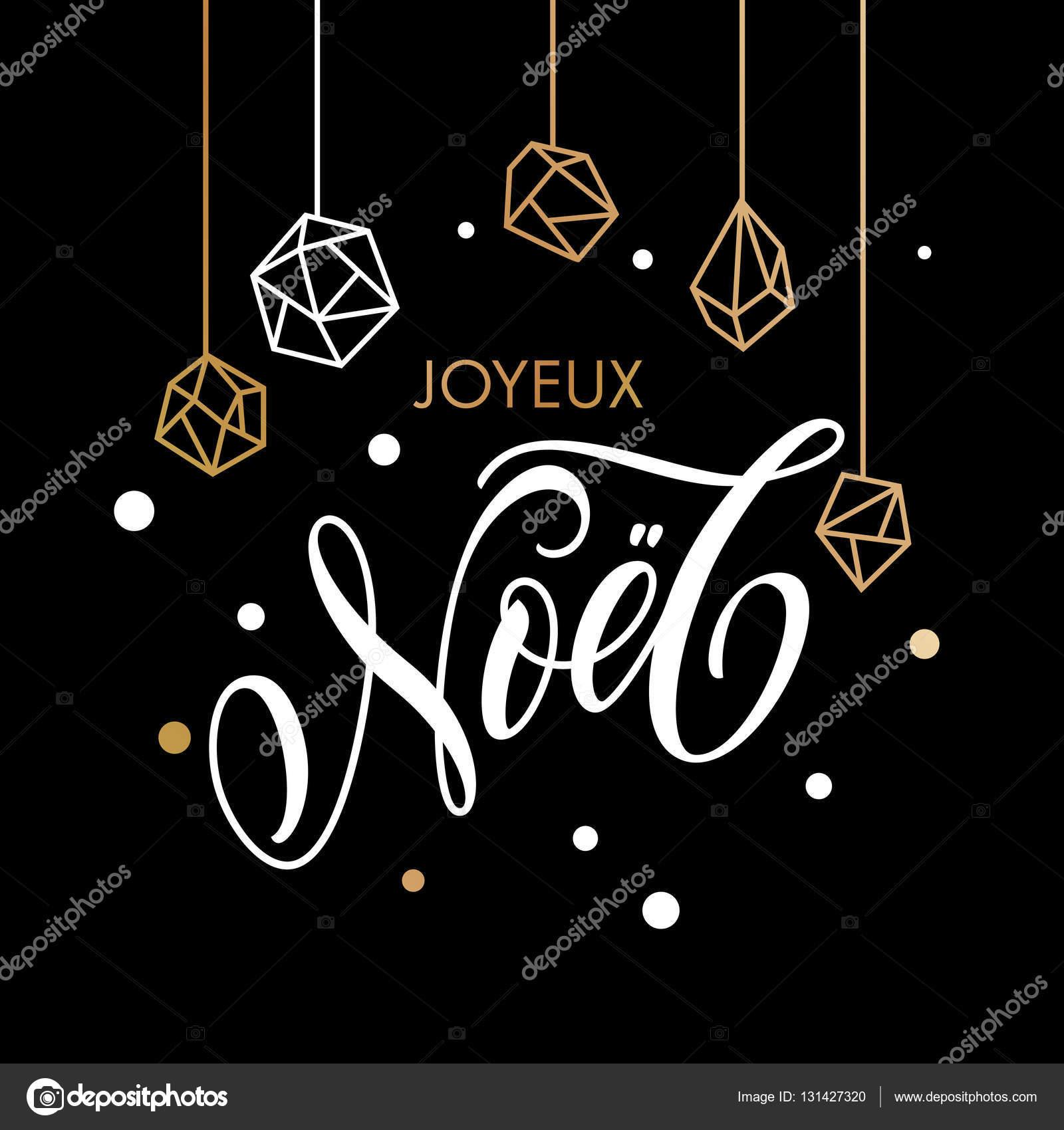 Французские поздравительные открытки на французском