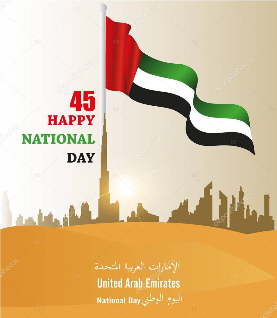 Essay On Uae National Day In Arabic