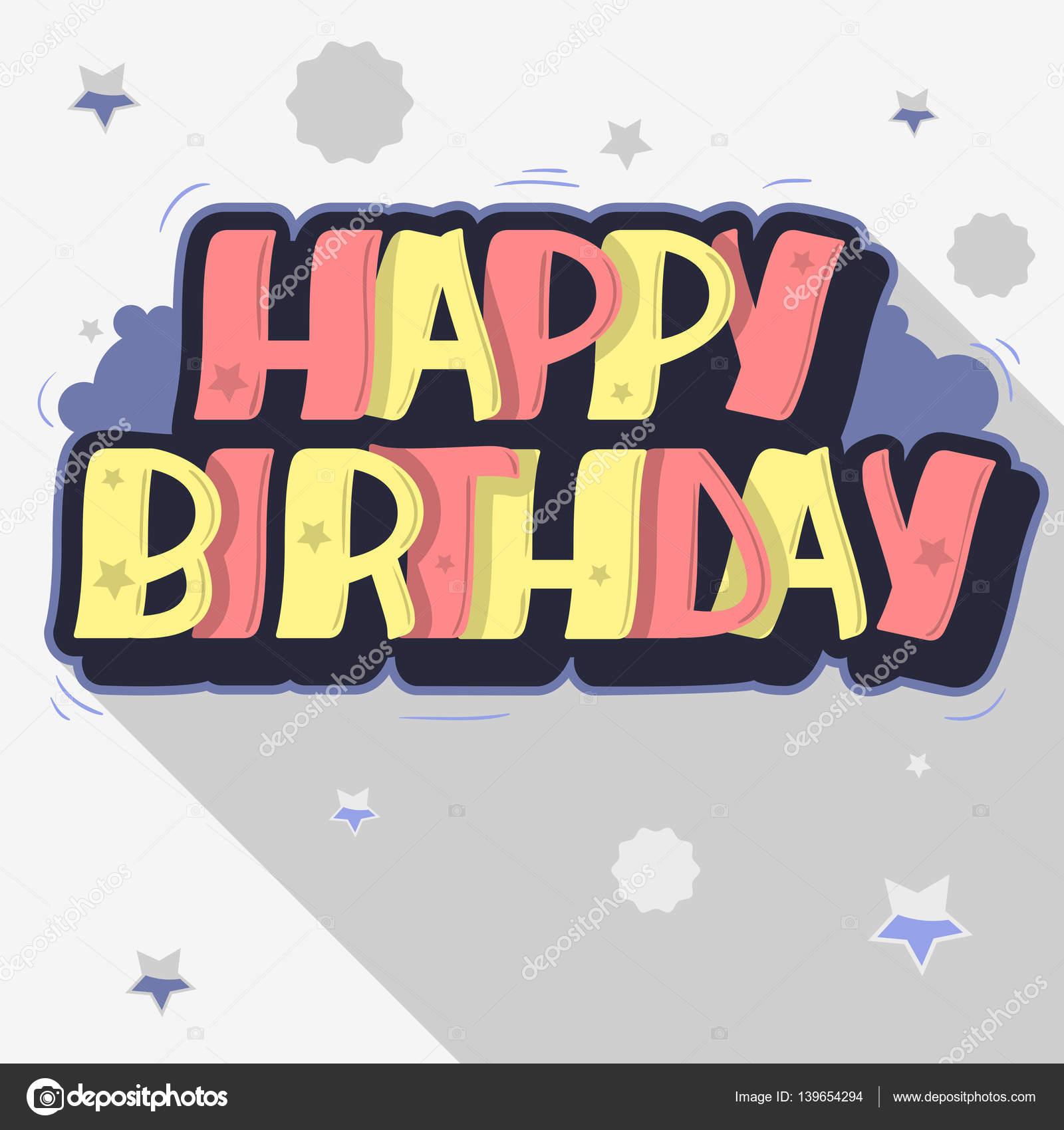 Поздравления с днём рождения в стиле граффити 85