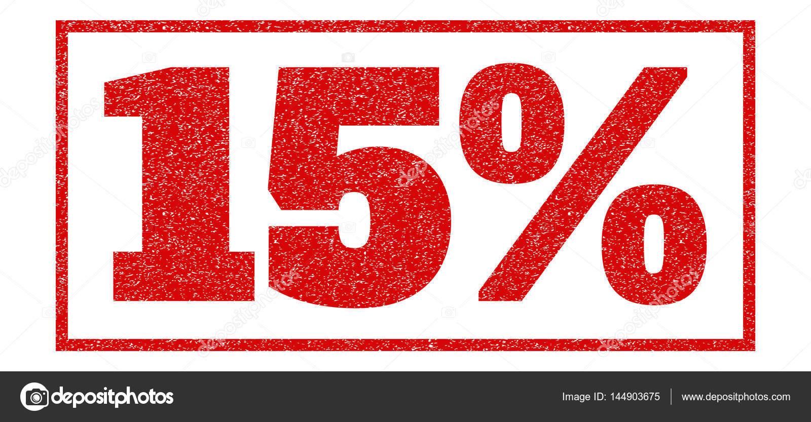 红色的橡皮印章加盖 15%文本.矢量标记内的矩形形状.