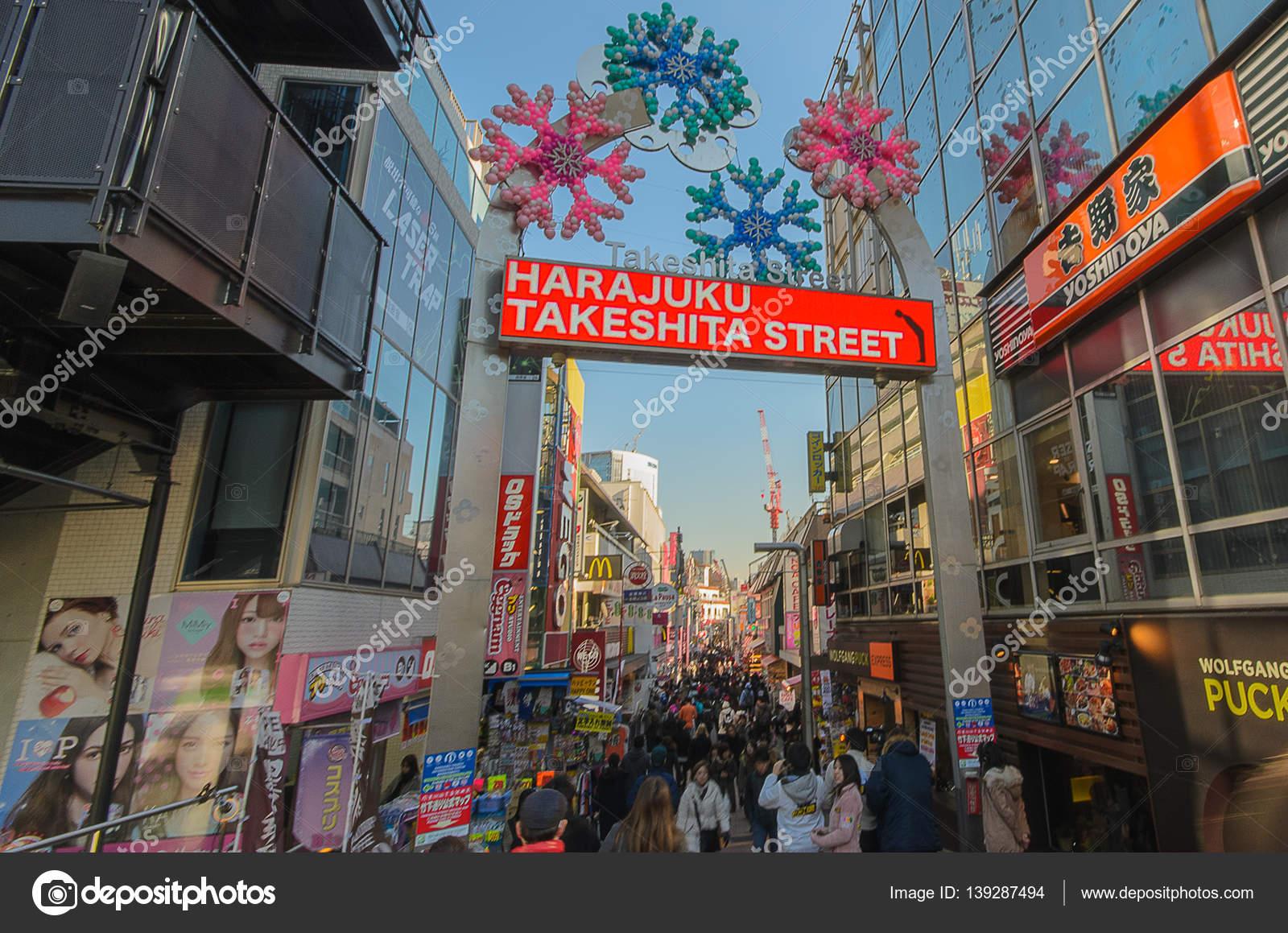Harajuku Fashion Shopping Prices