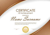 Certificate of achievement template with brown wavy striped background and gold seal Vector illustration