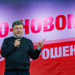 Постер, плакат: UZHGOROD UKRAINE MAY 1 2014: Most rating Ukrainian presidential candidate Petro Poroshenko speaks at election meeting in Uzhgorod