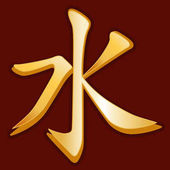 Gold symbol of Confucian faith on a crimson red background EPS8 compatible