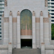 Постер, плакат: ANZAC War Memorial Hyde Park Sydney New South Wales Australia
