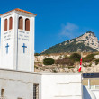 Постер, плакат: Our Lady of Europe Shrine in Gibraltar