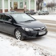 Постер, плакат: Honda Civic Hybrid