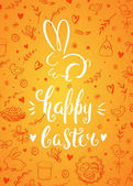 Happy Easter template with bunny