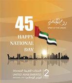 United Arab Emirates ( UAE ) National Day with an inscription in Arabic translation