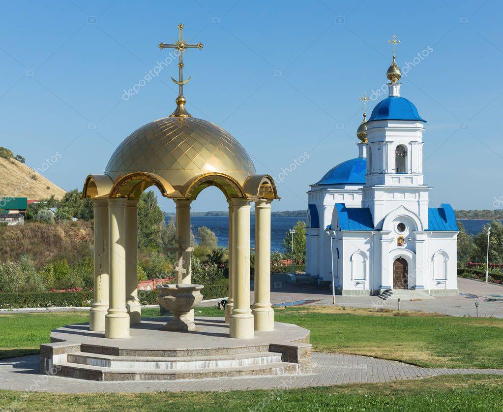 Holy Theotokos of Kazan Monastery