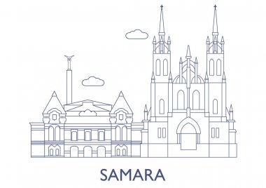 Samara, The most famous buildings of the city