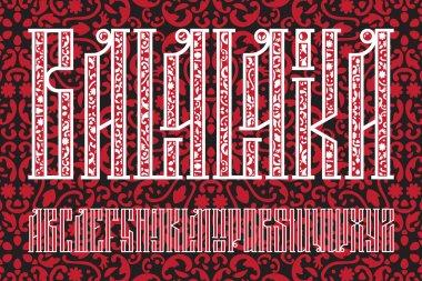 Old slavic font Balalaika