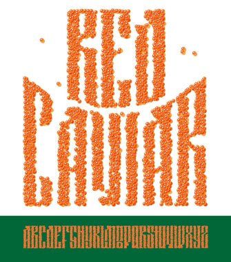 Old slavic font red caviar