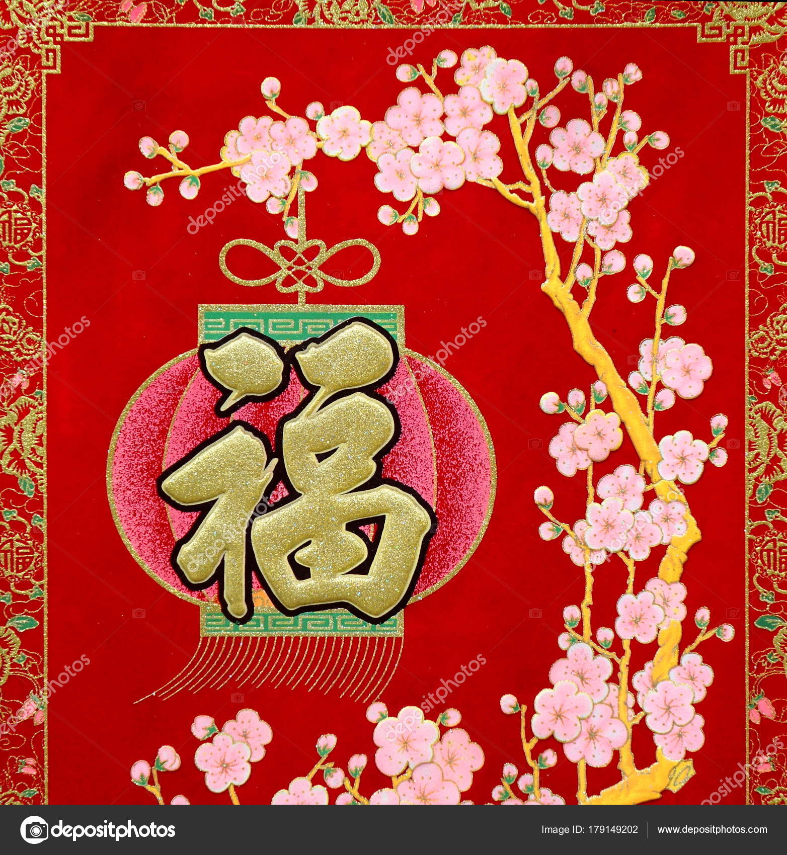 Chinese new year symbols and meanings gallery symbol and sign ideas chinese new year decorations and lucky symbols stock editorial kaohsiung taiwan december 31 2017chinese new years buycottarizona Gallery