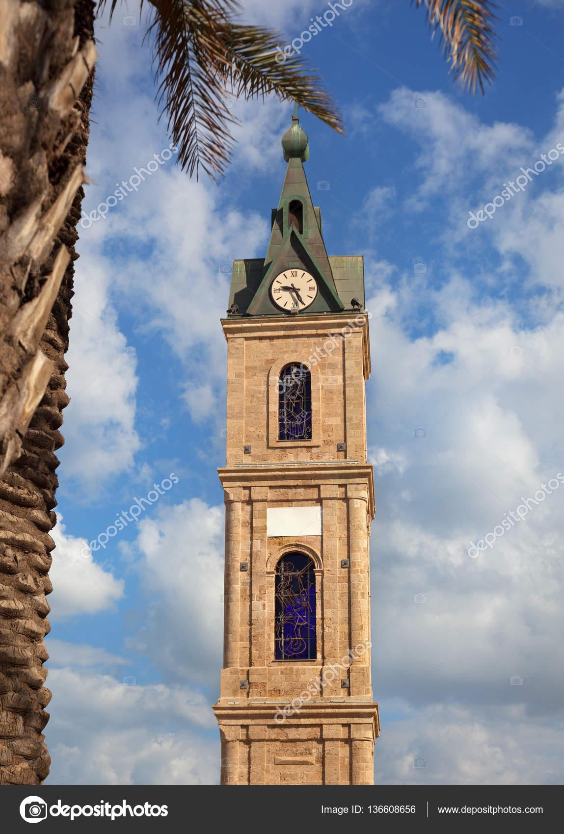 ヤッファの時計塔 — ストック写...