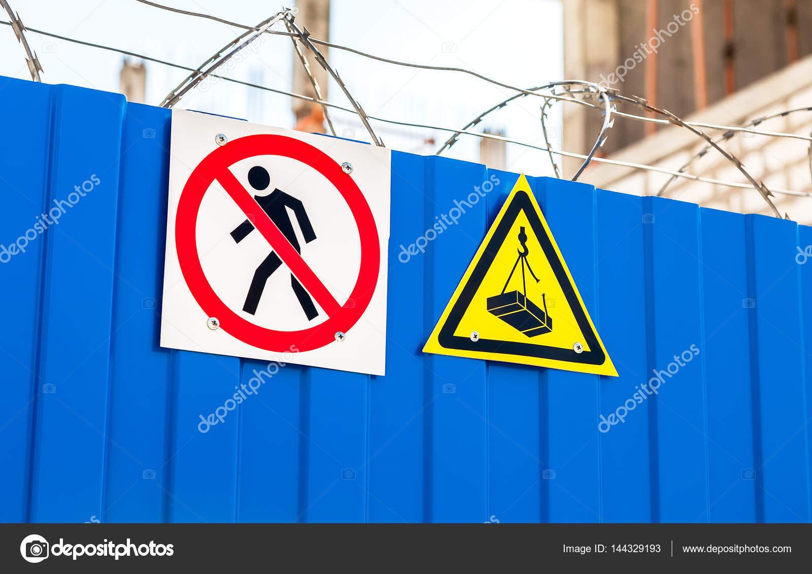 Строительство - предупреждающие знаки повышение квалификации бердск