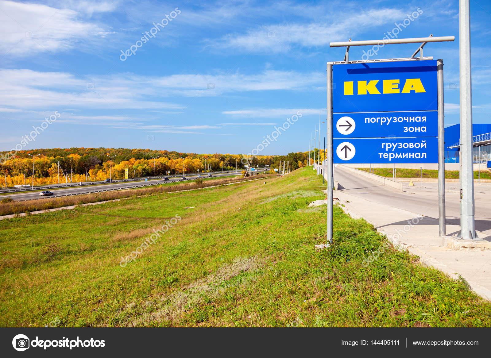 информационный знак самара магазин Ikea в осенний солнечный день