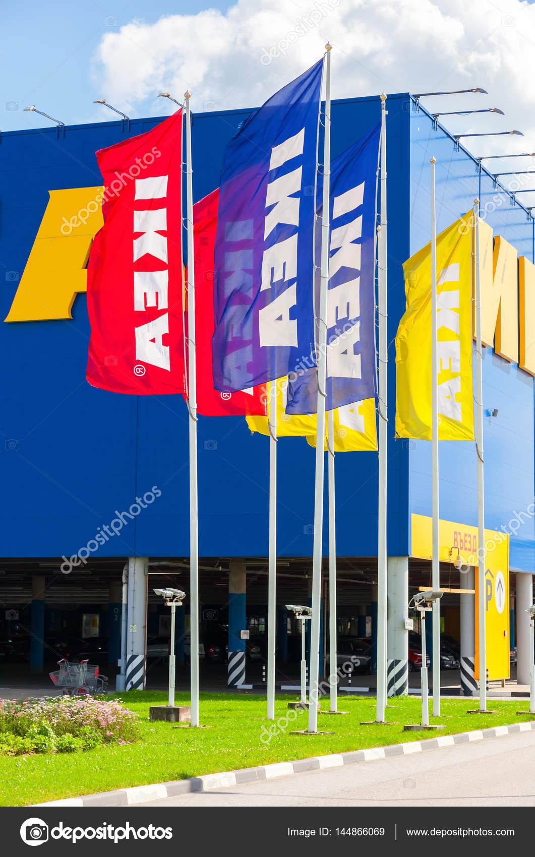 Ikea Flaggen In Der Nähe Von Samara Einrichtungshaus Ikea Ist Die