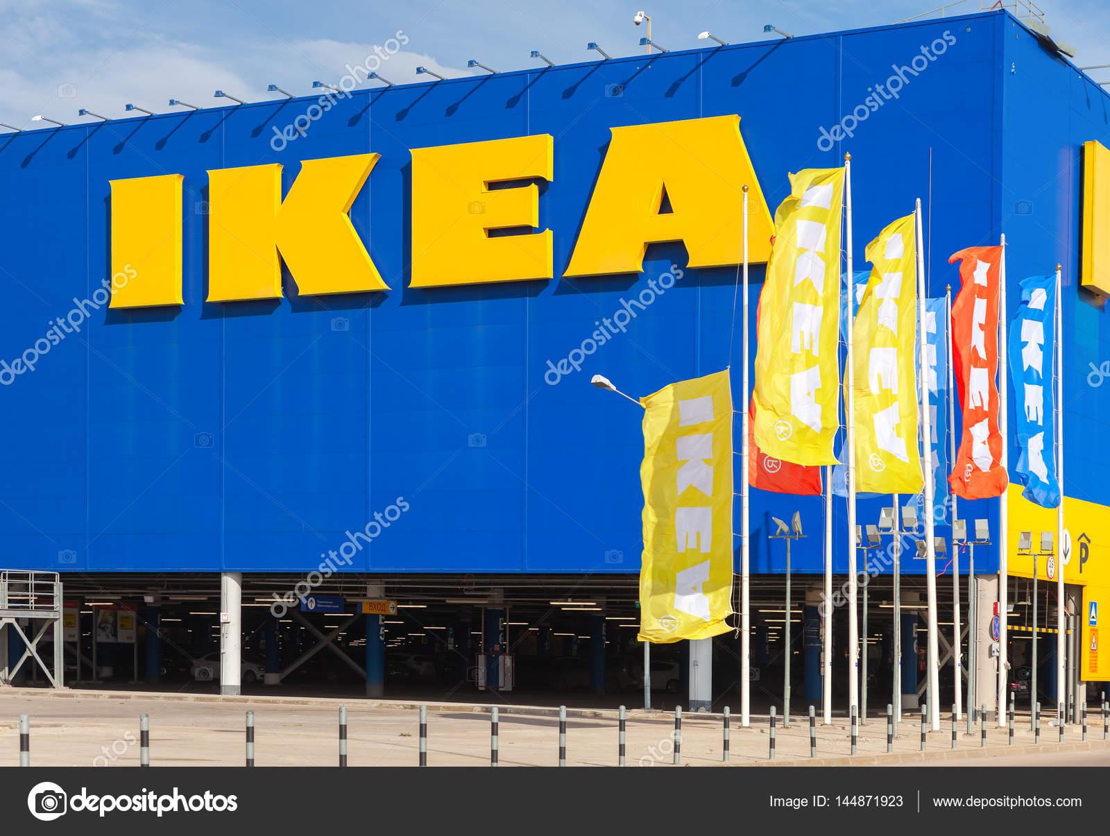 Ikea Flaggen In Der Nahe Von Samara Einrichtungshaus