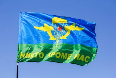 Flag of the Union of Russian Paratroopers against the blue sky