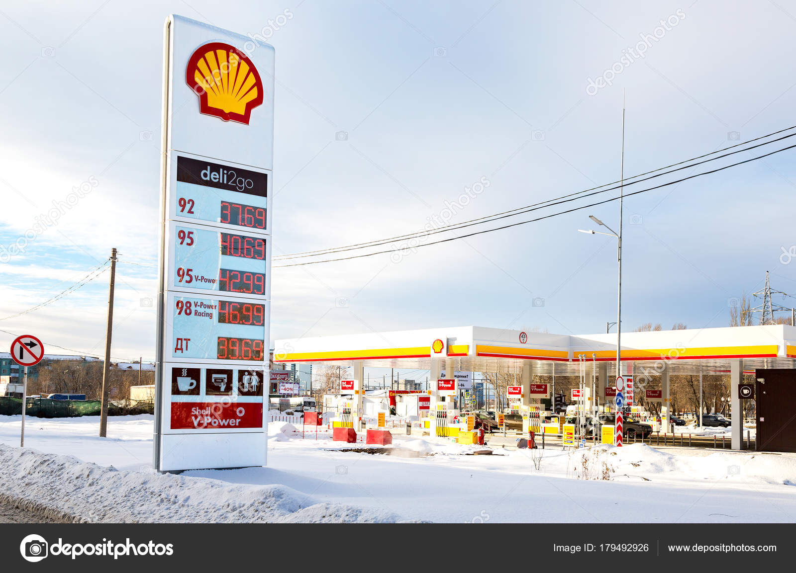 Guide sign, indicates the price of the fuel on the gas station S