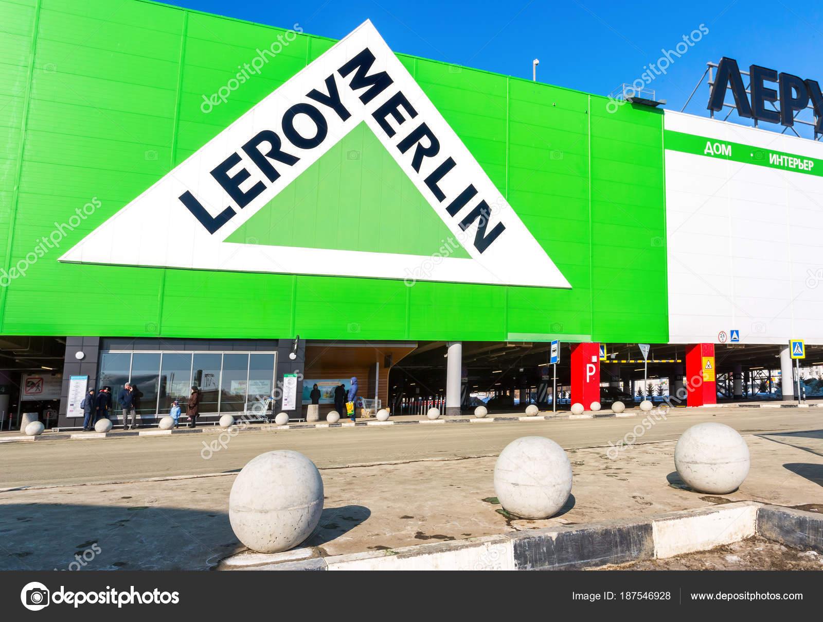 Leroy merlin magasin de samara en journ e ensoleill e - Magasin leroy merlin en france ...