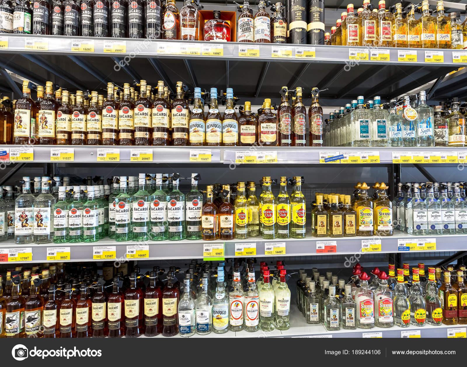 Showcase alkoholische Getränke an der Kette-SB-Warenhaus ...