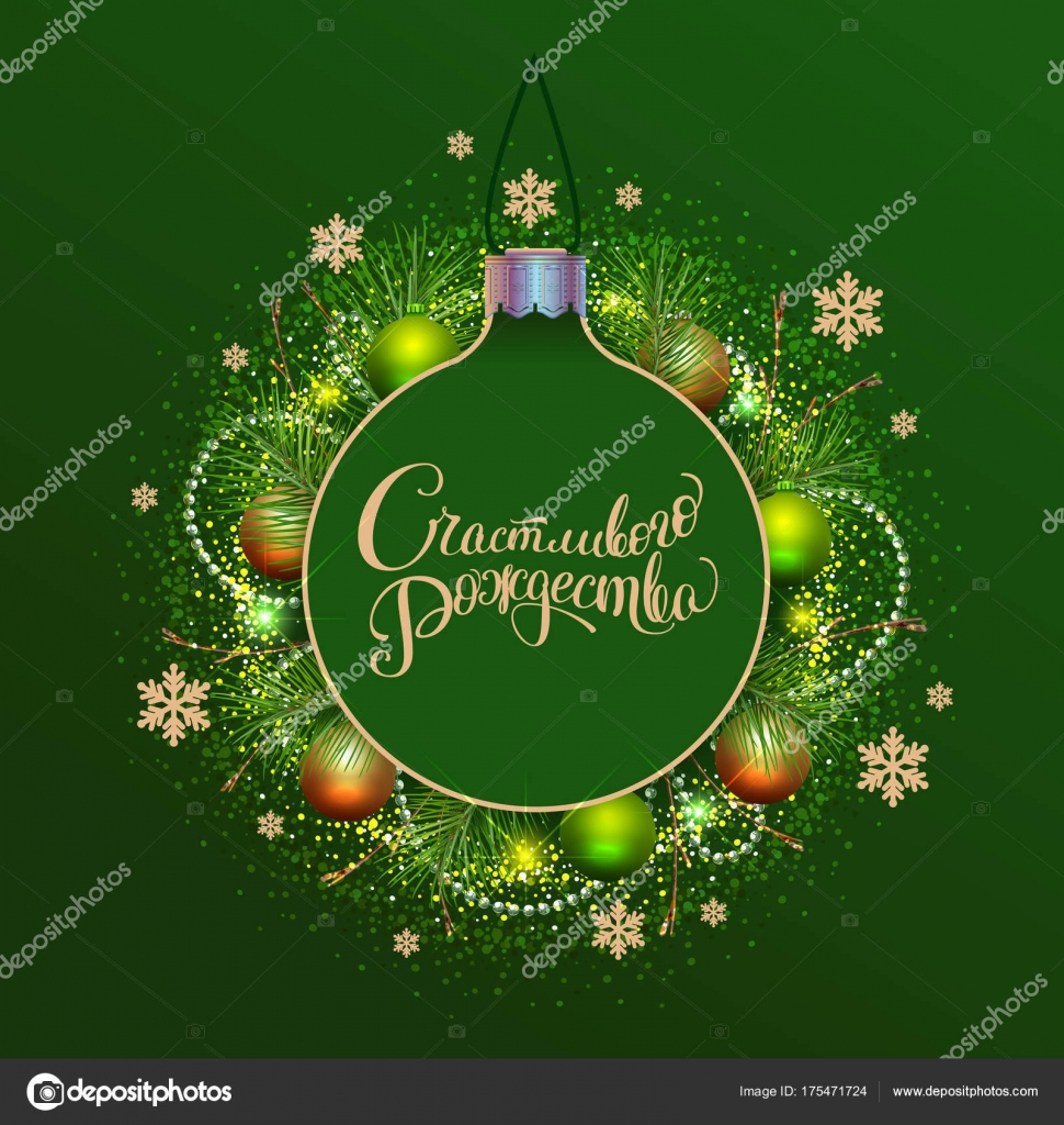 übersetzer Frohe Weihnachten.Green Ball Und Kiefer Tanne Kranz Adventskranz Frohe Weihnachten