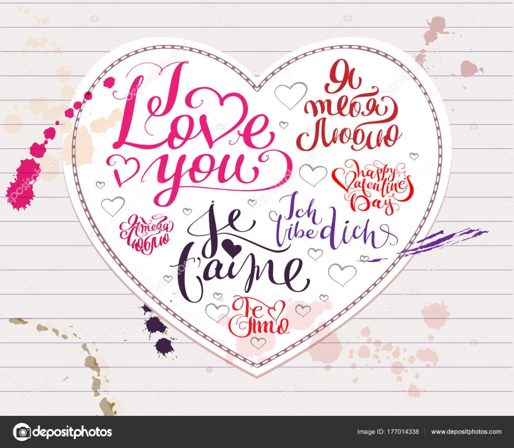 Открытки на 14 февраля с днём Святого Валентина