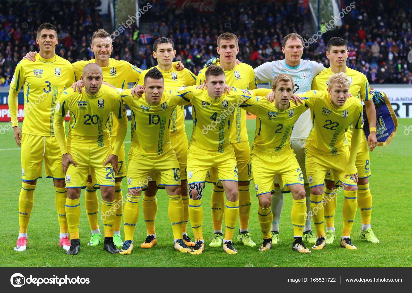 Welt Cup 2018 Qualifikation Island V Ukraine In Reykjavik