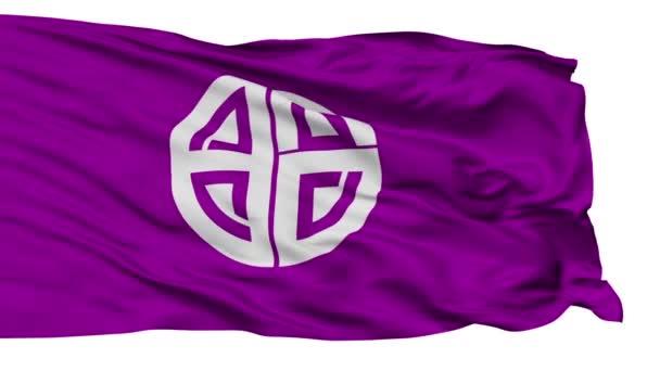 Izolované Akishima městská vlajka, Prefektura Tokio, Japonsko
