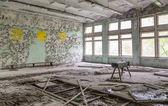 Fényképek romos Iskola tornaterem, sport felszerelés marad a Pripjaty