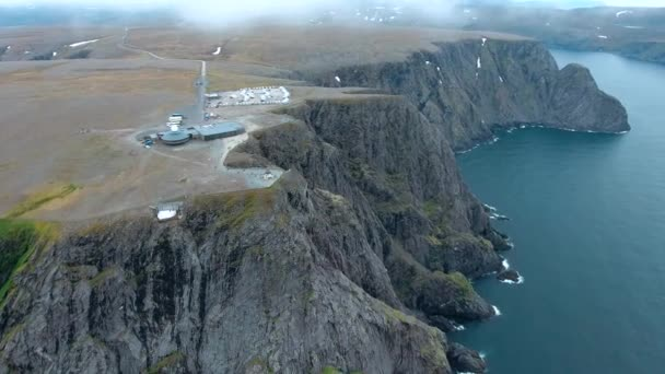 Aerial footage from Barents Sea coast North Cape (Nordkapp) in northern Norway.
