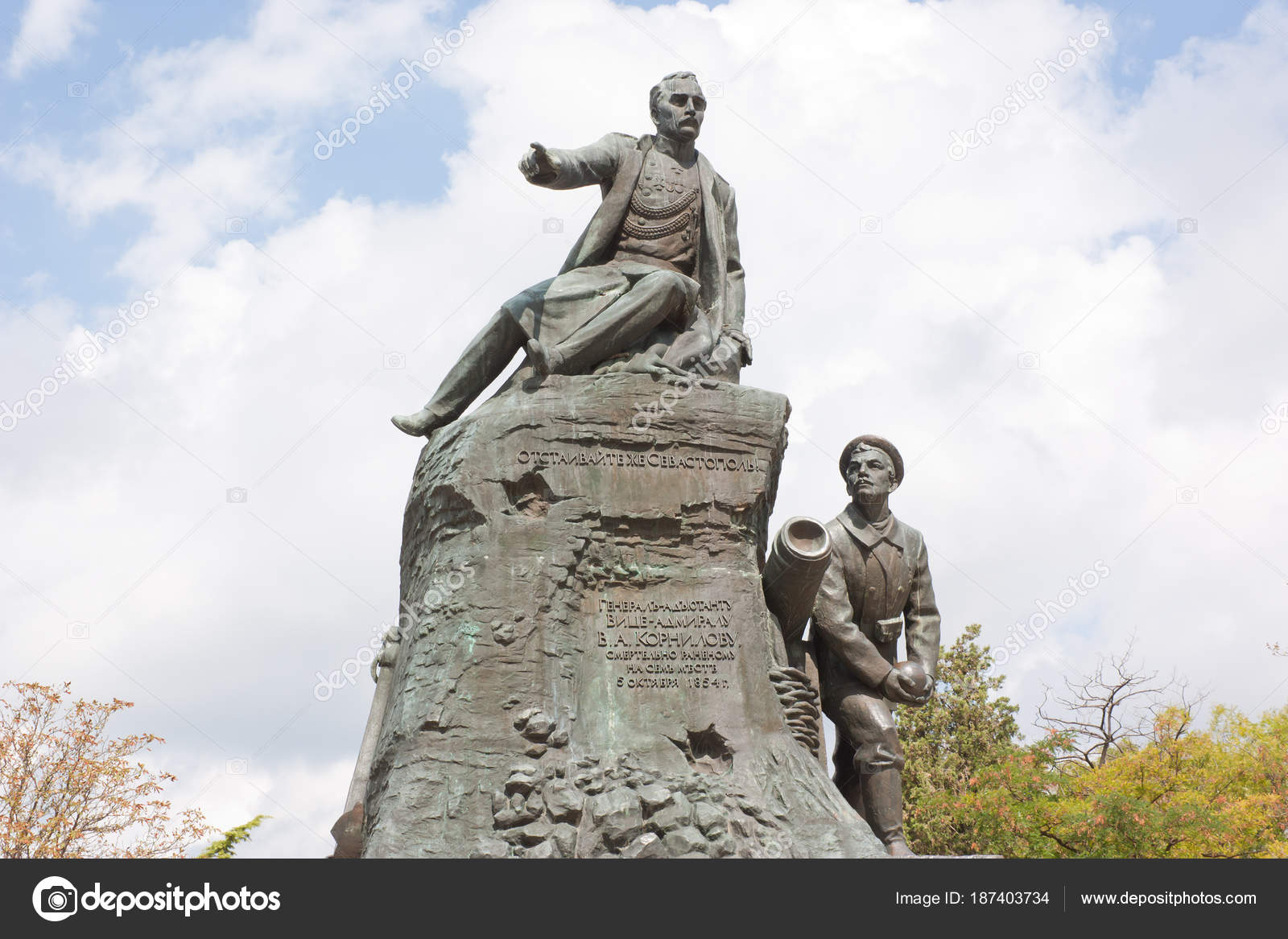 Heroes of the Crimean War of 1853-1856: list. History of the Crimean War 4