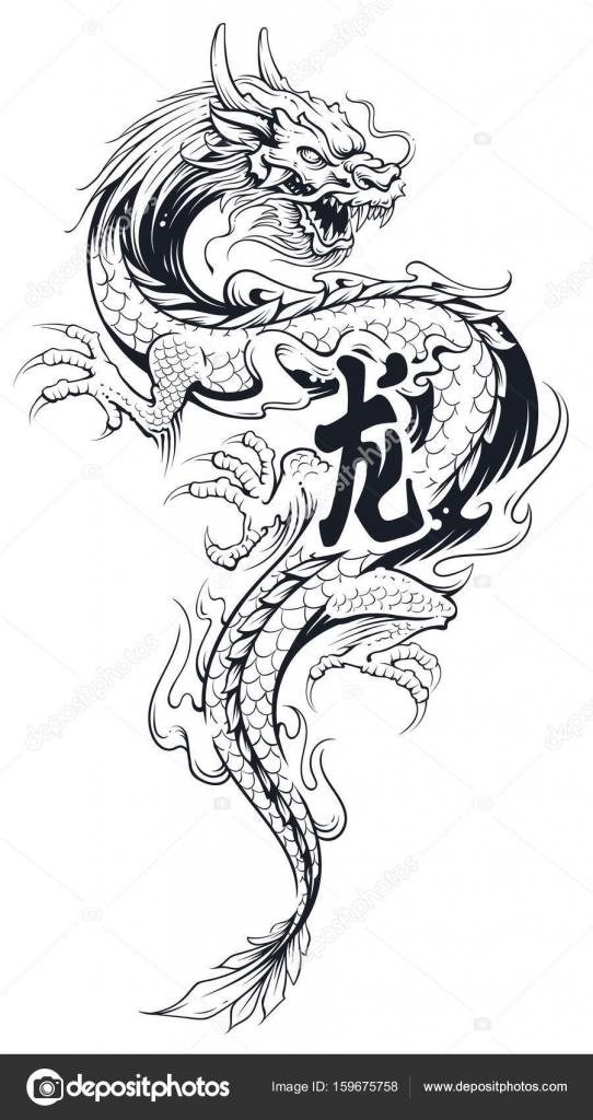 tatouage de dragon vector — image vectorielle vecster © #159675758