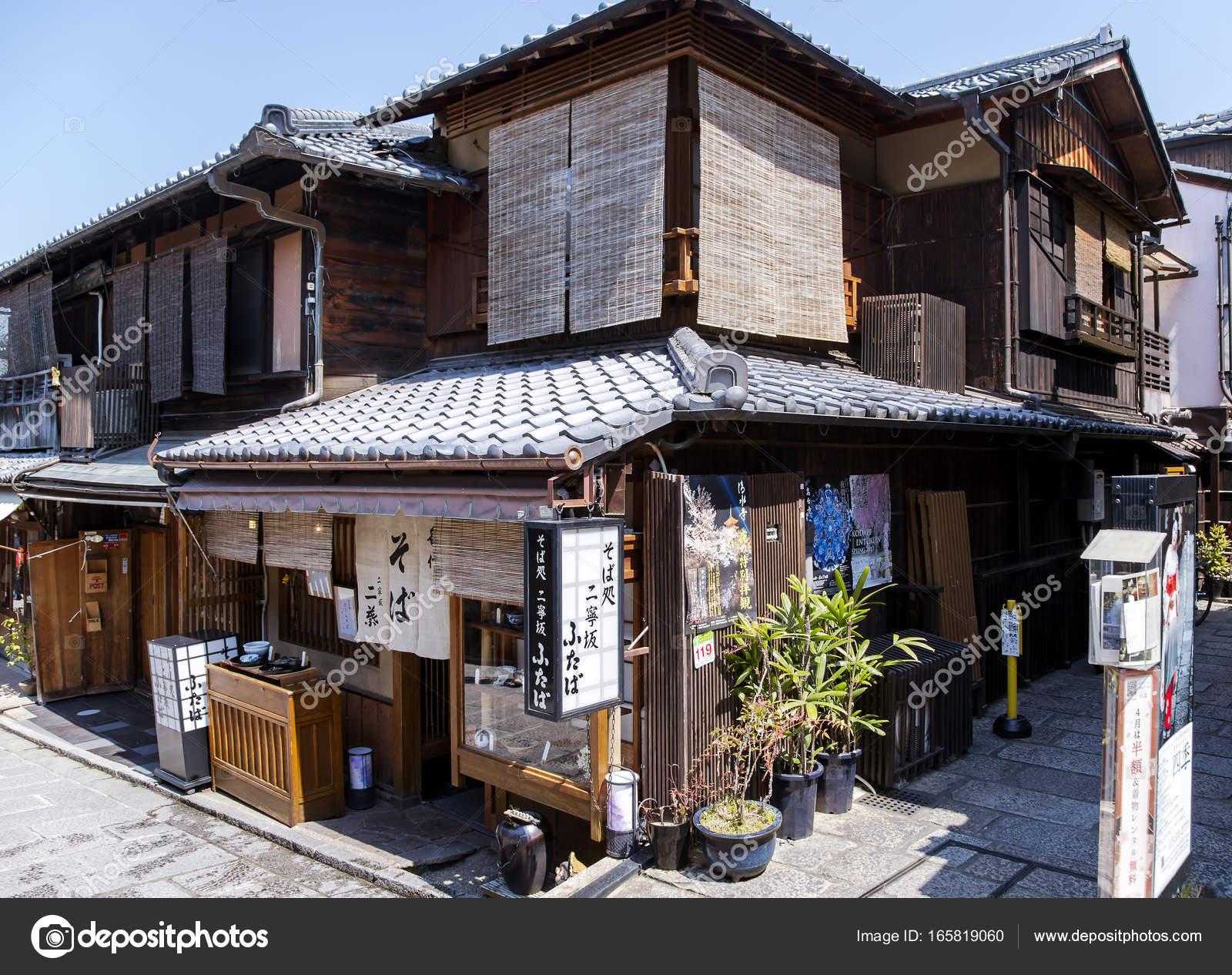 Tradizionale casa di legno giapponese antica foto for Casa in legno tradizionale