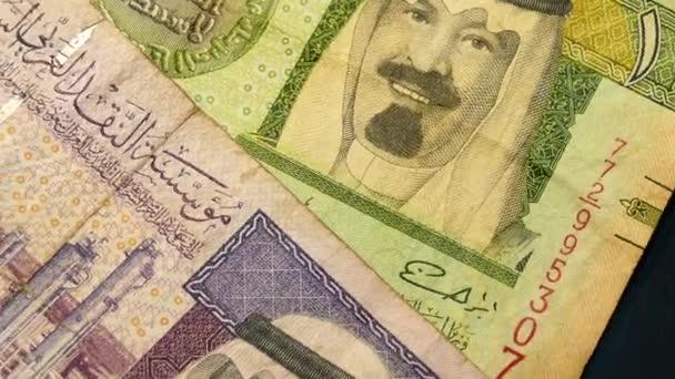 Flat Set of Saudi Arabian Banknotes, collage, rotation.