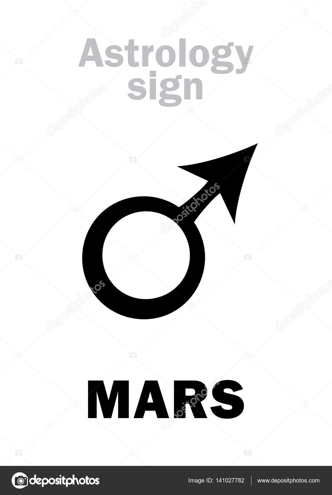 Astrology planet mars stock vector photon 141027782 astrology alphabet mars classic personal planet hieroglyphics character sign single symbol vector by photon biocorpaavc Choice Image