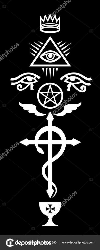 Crux Serpentines The Serpent Cross Stockvector Photon 169261690
