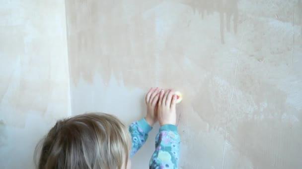 Как правильно сделать ребенка видео 424