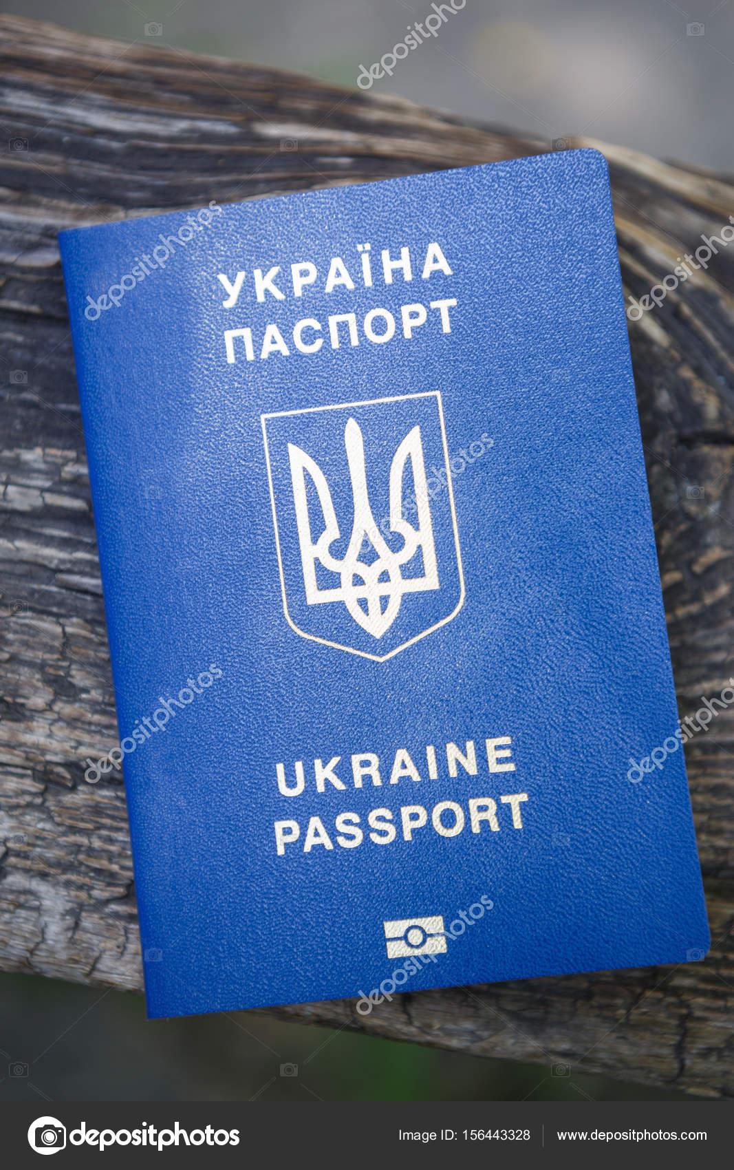 Free from visa new Ukrainian biometric passport — Stock