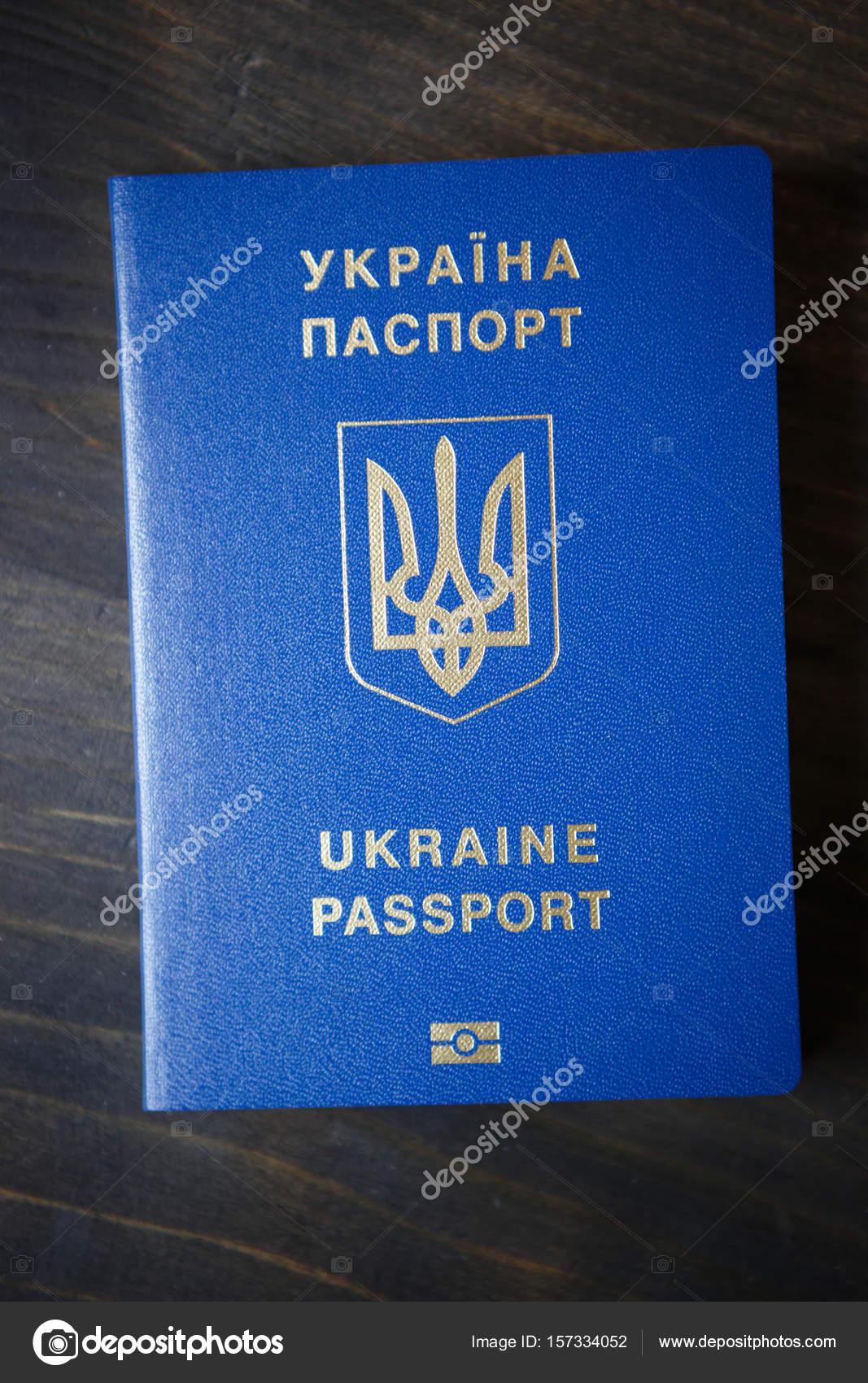 Nuevo biométrico pasaporte ucraniano para el ciudadano de Ucrania ...